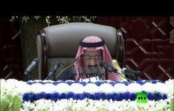 الملك سلمان يعلق على طرح أرامكو للاكتتاب
