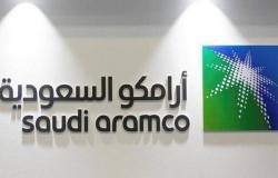 سامبا كابيتال تعلن نتائج أول 5 أيام لطرح أرامكو السعودية