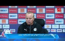 المؤتمر الصحفي لمباراة النهائي بين مصر وكوت ديفوار
