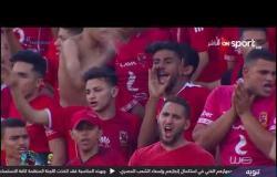 الأهلي يواجه الهلال السوداني وبلاتينيوم بدوري أبطال إفريقيا بحضور 10 آلاف مشجع