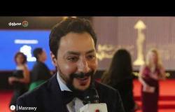 """مهدي برصاوي: """"بيك نعيش"""" فيلم صعب.. وسعيد بعرضه في مصر"""