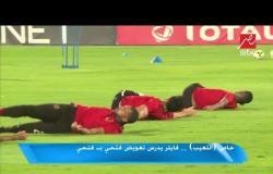 خاص اللعيب : تحذير من مشاركة أجايي وتفكير بتعويض فتحي بـ فتحي