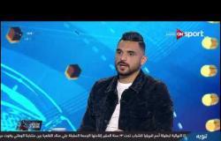 محمود حمدي: أجتهد في التدريبات ولا أشغل بالي بالمشاركة