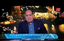 مجدي عبد الغني : أرشح صلاح والشناوي وتريزيجيه للانضمام للمنتخب الأوليمبي في طوكيو