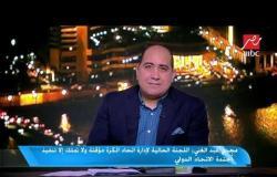 مجدي عبد الغني: لم أحسم قراري بالترشح في انتخابات اتحاد الكرة المقبلة