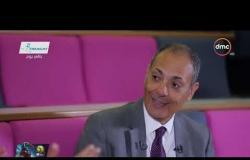 مصر تستطيع - د. هشام صالح: اكتشاف طرق للمناعة ضد الحساسية في إنجلترا وقريباً في مصر