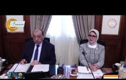 الأخبار - مدبولي يترأس اجتماع الحكومة لمناقشة الخدمات المقدمة للمواطنين