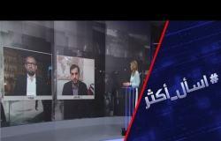 لبنان.. حكومة بدون حزب الله؟