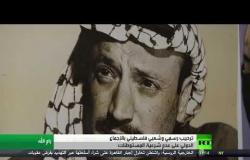 ترحيب فلسطيني بالرفض الأممي للاستيطان