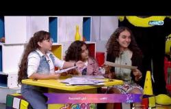 بنات وولاد مع مروة عبد المنعم | الحلقة كاملة | 22 نوفمبر 2019