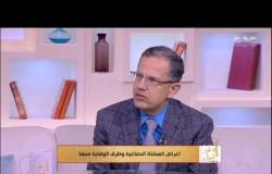 الحكيم في بيتك | هل هناك مستشفيات مخصصة لعلاج السكتة الدماغية في مصر؟