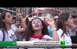 ترامب: سنعمل مع حكومة تستجيب للبنانيين