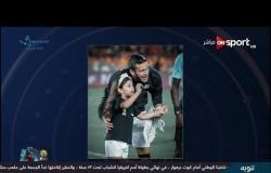 """أول تعليق من عماد متعب على صورة بنته """"تمارا"""" مع رمضان صبحي قبل مباراة مصر وجنوب إفريقيا"""