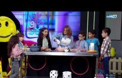 بنات وولاد مع مروة عبد المنعم | أكلة بسيطة ممكن اطفالك يعملوها فى المطبخ