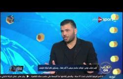 عماد متعب: توقف الدوري لم يكن في مصلحة الأهلي على عكس الزمالك