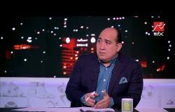 جمال عبد الحميد: مصطفى محمد يستحق تعديل عقده في الزمالك