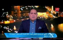 مجدي عبد الغني: العيب مكنش في أجيري والعيب كان في اللاعبين اللي معاه