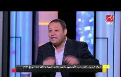 ضياء السيد: رمضان صبحي كان موفق في تصريحاته عن انضمام لاعبين كبار للمنتخب الأوليمبي
