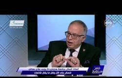 مصر تستطيع - د. أسامة حمدي: لا يوجد علاج نهائي للسكر حتى الآن وكل ما يقال شائعات