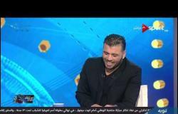 عماد متعب يتحدث عن أصعب فتراته الكروية ولقاءه مع رئيس الزمالك في لندن