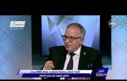 مصر تستطيع -  د. أسامة حمدي: هناك 2800 بحث علمي سنوياً عن مرض السكر
