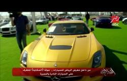 #الحكاية | سيارات كلاسيكية نادرة وشهيرة.. هتشوفها فقط في #معرض_الرياض_للسيارات