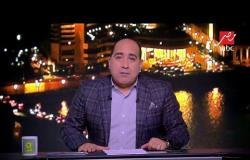 مهيب عبد الهادي يهنئ المنتخب المصري الأوليمبي بعد التأهل لطوكيو والفوز ببطولة أمم إفريقيا تحت 23 سنة
