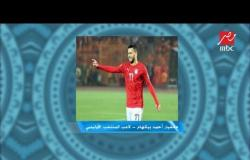 #اللعيب   أحمد بيكهام: لا أمانع اللعب للزمالك بعد موافقة رئيس وادي دجلة