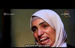 مساء dmc - أمينة عبد الرحمن.. تتحدى الإعاقة وتنتصر عليها