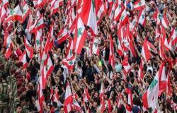 """مظاهرة أمام سفارة أميركا في بيروت بـ""""أحد التكليف"""""""