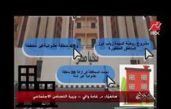 #الحكاية | وزيرة التضامن الاجتماعي: صرفية 15 ديسمبر ستصل إلى 3 مليون و100 ألف أسرة