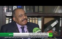 انتقادات لأداء الحكومة السودانية