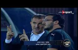 """التفاصيل الكاملة لإقالة """"ميتشو"""" من الزمالك - محمد حبشي"""