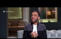 صاحبة السعادة - رامي جمال: الابتلاء والمرض اللي حصلي أظهرلي حب الناس اللي عمري ما شوفته من المزيكا