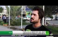 نواب العراق يبحثون قانون الانتخابات
