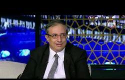 مساء dmc - د. محمد خليف: هناك سباق دولي من حيث التطور التكنولوجي والتحول الرقمي
