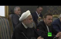 شاهد.. الرئيس الإيراني روحاني يستقبل الوفد الياباني برئاسة رئيس الوزراء شينزو آبي