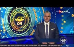 """تصريحات  """"نبيل أبو زيد"""" وكيل """"حمدي النقاز"""" السابق : ليا عنده 142 ألف دولار وهيرجع الزمالك غصب عنه"""