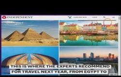 مساء dmc - الإندبندنت: مصر تتصدر قائمة أفضل الدول السياحية للزيارة في 2020