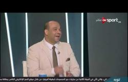 أحمد شوبير يوجه رسالة مهمة للجنة المسابقات بسبب مواعيد مباريات الكأس