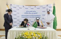 السعودية وكوريا الجنوبية يتعاونان بمجال إنشاء وتشغيل المطارات الذكية