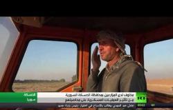 مخاوف المزارعين شمال شرق سوريا