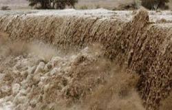الارصاد تحذر من خطر تشكل السيول في الأودية