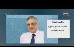 مصر تستطيع - إنفوجراف كل ما تود معرفته عن د. أحمد الشيخ عميد كلية الهندسة بجامعة ليفربو