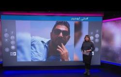 صرخة أم لبنانية بعد انتحار ابنها لظروفه الاقتصادية الصعبة