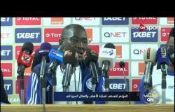المؤتمر الصحفي لمباراة الأهلي والهلال السوداني بالجولة الثانية من مجموعات دوري أبطال أفريقيا