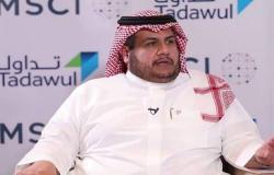 رئيس السوق السعودية يُعلق على إدراج أرامكو