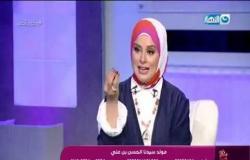 الشيخ محمد أبوبكر يرد على كل من اتهمه بالقسوة بسبب رده على متصلة تزوج عليها زوجها