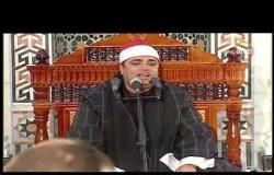 شعائر صلاة الجمعة من مسجد الرحمة بالمنصورة بتاريخ 6-12-2019