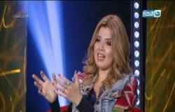 تحيا الستات | رانيا فريد شوقي لوالدها : أنا اسفة ان عيالي مبيشوفوش أفلامك